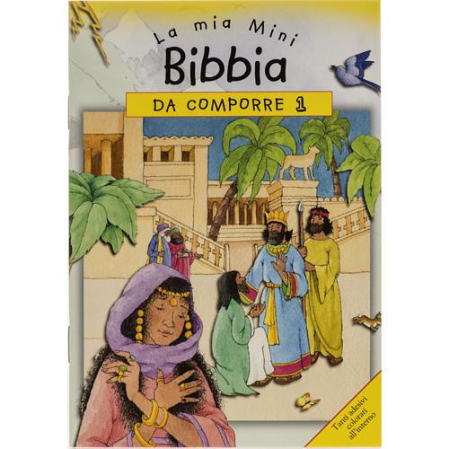 La Mia Mini Bibbia da comporre 1 1