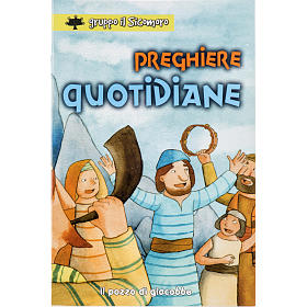 Preghiere quotidiane s1