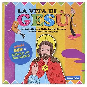 La vita di Gesù s1