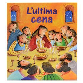 L'Ultima Cena s1