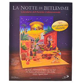 Calendario de Adviento 3D La noche de Belén s2