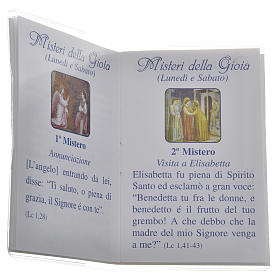 Rosary Leaflet St Jean XXIII image 6,5x9,5cm s3