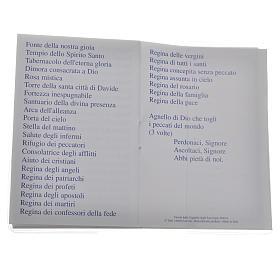 Rosary Leaflet St Jean XXIII image 6,5x9,5cm s4