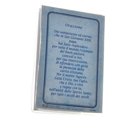 Rosary Leaflet St Jean XXIII image 6,5x9,5cm 5