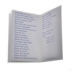 Libretto Santo Rosario 6,5x9,5cm Papa Francesco s4