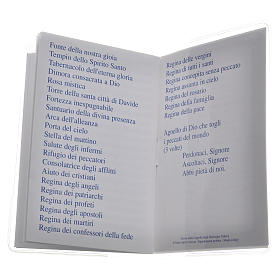 Librito Santo Rosario 6,5 x 9,5 cm San Juan Pablo II s4