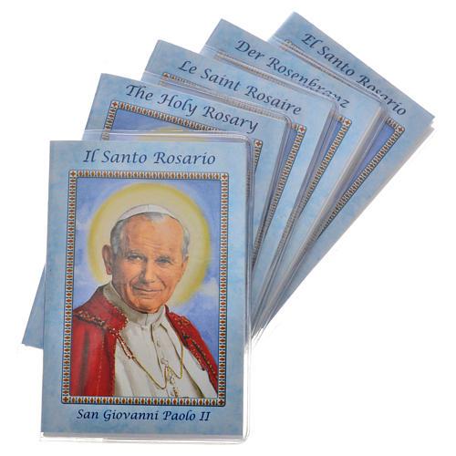 Librito Santo Rosario 6,5 x 9,5 cm San Juan Pablo II 1
