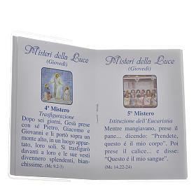 Libretto Santo Rosario 6,5x9,5cm San Giovanni Paolo II s3