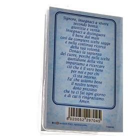 Livre Saint Rosaire Marie qui défait les noeuds 6,5x9,5cm IT s5