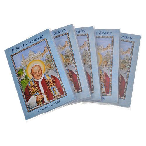 Librito Santo Rosario San Juan XXIII con rosario 1