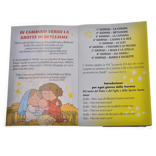 Libretto Novena Bimbi Natale 2