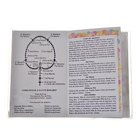 Libretto con rosario O Santo Rosario PORTOGHESE s2