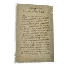 Libretto con rosario O Santo Rosario PORTOGHESE s4