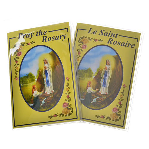 Rosary leaflet in EN or FR with rosary 6