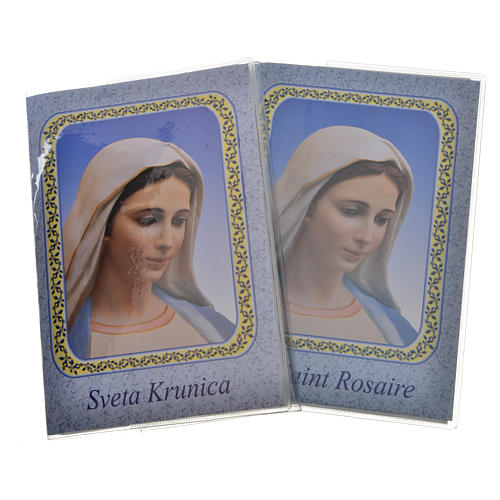 Libretto Santo Rosario Madonna Medjugorje 1