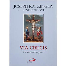 Via Crucis meditazioni e preghiere di Benedetto XVI s1
