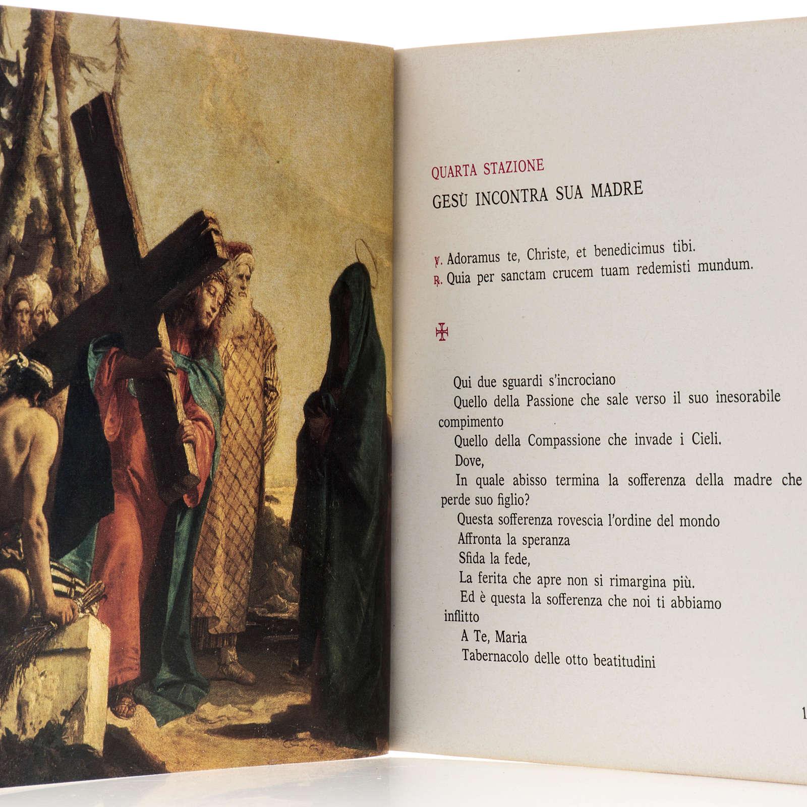 Via Crucis al Colosseo presieduta da Giovanni Paolo II (1986) 4