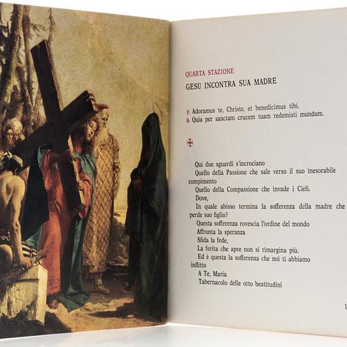 Via Crucis al Colosseo presieduta da Giovanni Paolo II (1986) 2