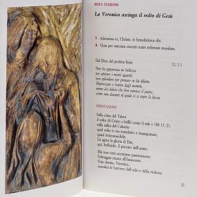 Via Crucis al Colosseo presieduta da Giovanni Paolo II (1996) s2