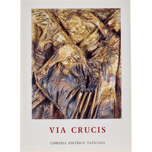 Via Crucis al Colosseo presieduta da Giovanni Paolo II (1996) 1