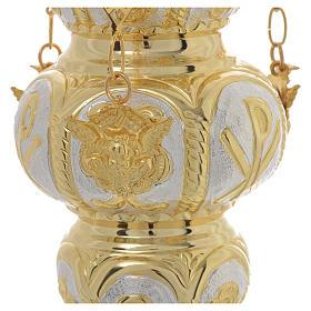 Lampe Très-Saint-Sacrement orthodoxe dorée 14x12 cm s3