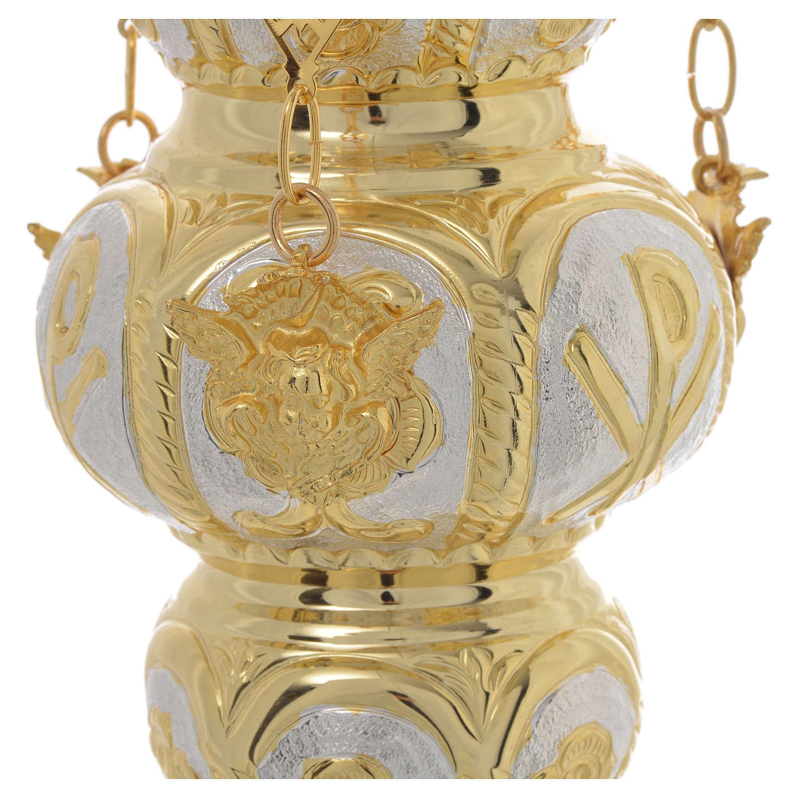 Lampada Santissimo Ortodossa ottone dorato cm 14x12 3
