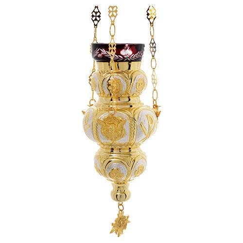 Lampada Santissimo Ortodossa ottone dorato cm 14x12 1