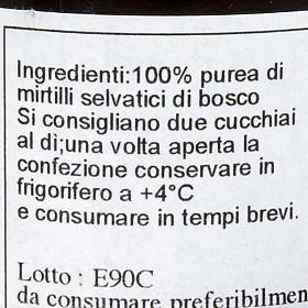 Blueberry juice 200 ml of the Camaldoli monks s2