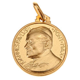 John Paul II medal in gold 18 k 750 s2