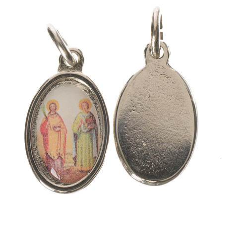 Saints Cosmas and Damian medal in silver metal, 1.5cm 1
