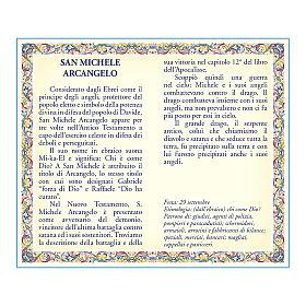 Medalla Cadena Cartulina San Miguel Arcángel Oración ITA s2