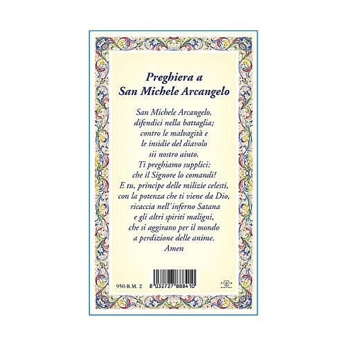 Medalla Cadena Cartulina San Miguel Arcángel Oración ITA 3