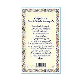 Medaglia Catenina Cartoncino San Michele Arcangelo Preghiera ITA s3