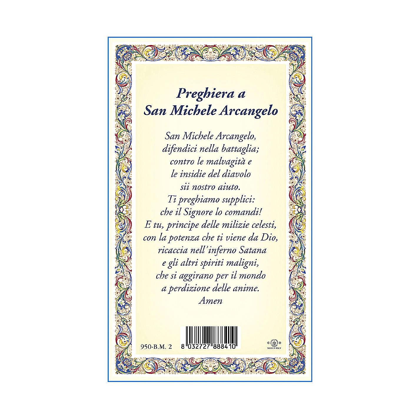Medalha corrente cartão São Miguel Arcanjo Oração ITA 4