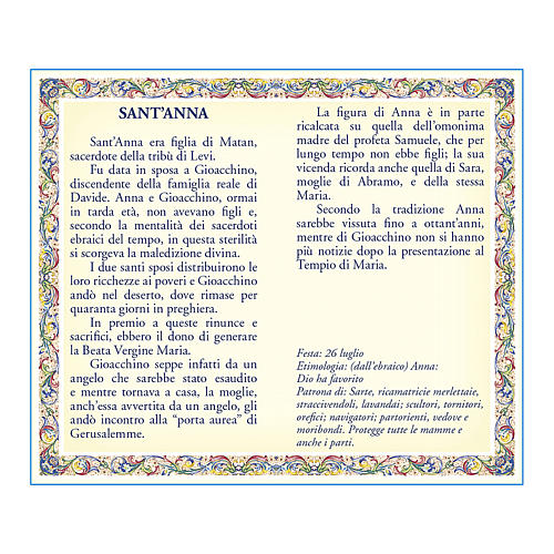 Saint Anne medal with chain and card with prayer in ITALIAN 2