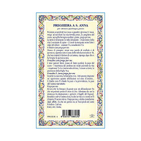 Medalla Cadena Cartulina Santa Ana Oración ITA s3