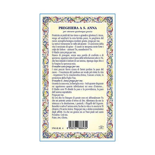 Médaille Chaîne Carte Sainte Anne Prière ITA 3