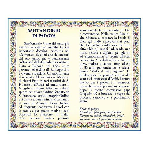 Medaglia Catenina Cartoncino Sant'Antonio da Padova Preghiera ITA 2