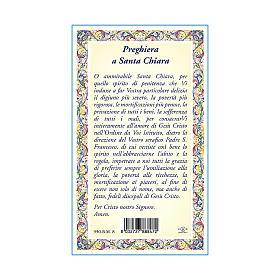 Medaglia Catenina Cartoncino Santa Chiara Preghiera ITA s3