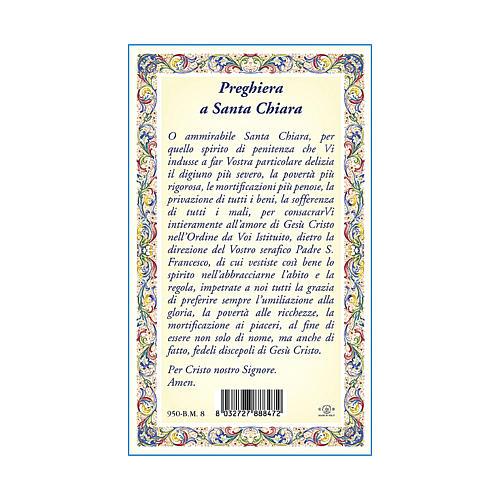 Medaglia Catenina Cartoncino Santa Chiara Preghiera ITA 3