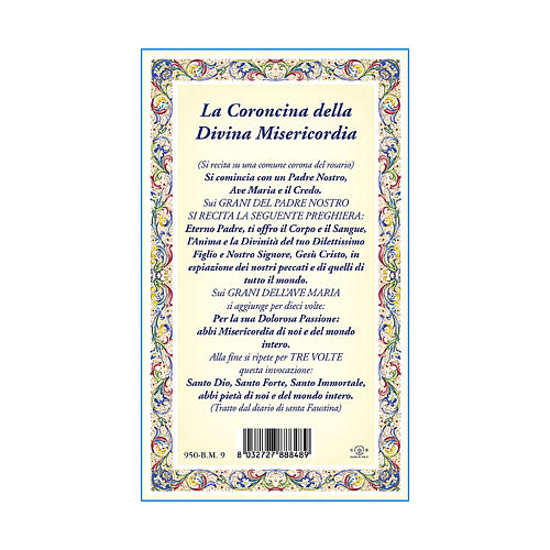Jesus the Compassionate medal with chain and card with Chaplet of the Divine Mercy prayer in ITALIAN 3