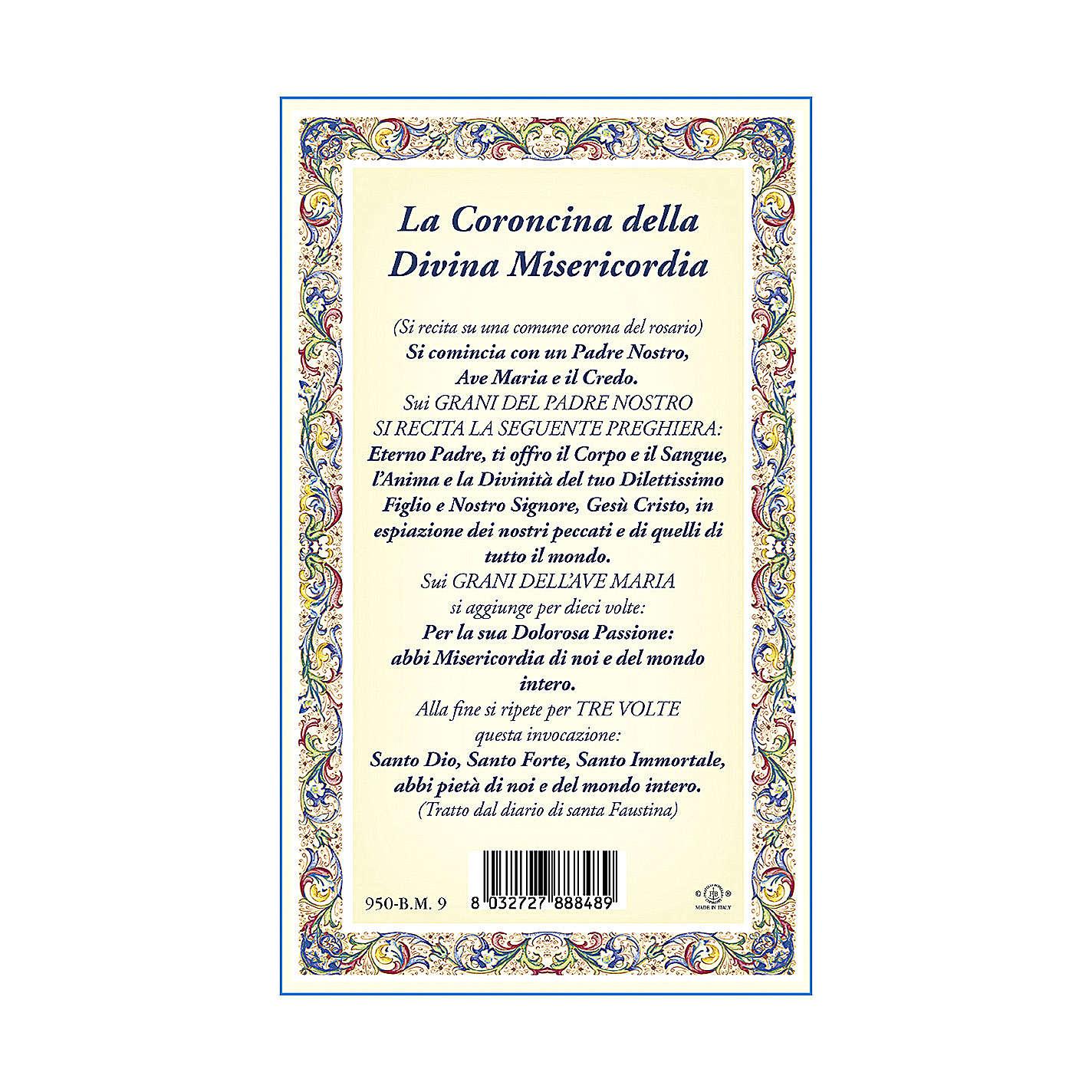 Medalla Cadena Cartulina Jesús Misericordioso Corona ITA 4