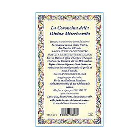 Medalla Cadena Cartulina Jesús Misericordioso Corona ITA s3