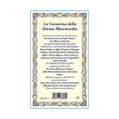 Medaglia Catenina Cartoncino Gesù Misericordioso Coroncina ITA 3