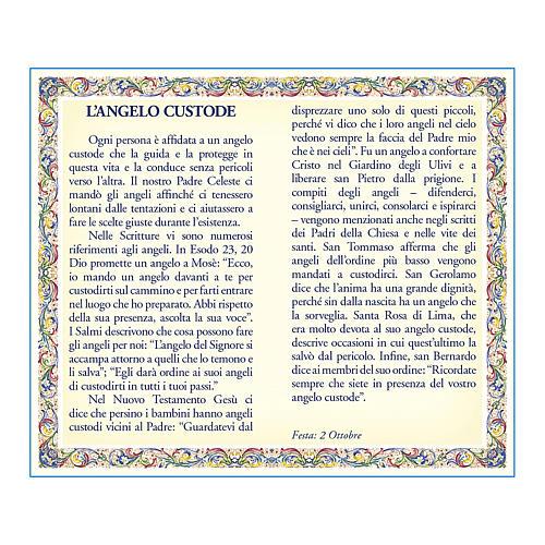 Medalla Cadena Cartulina Ángel de la Guarda Ángel de Dios ITA 2