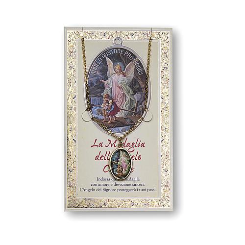 Médaille Chaîne Carte Ange Gardien Ange de Dieu ITA 1