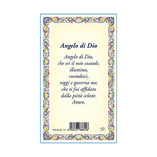 Medaglia Catenina Cartoncino Angelo Custode Angelo di Dio ITA 3