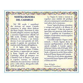 Medaglia Catenina Cartoncino Madonna del Carmelo Novena ITA s2