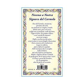 Medaglia Catenina Cartoncino Madonna del Carmelo Novena ITA s3