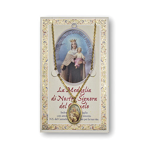 Medaglia Catenina Cartoncino Madonna del Carmelo Novena ITA 1